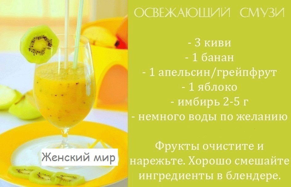 Творожно-яблочная запеканка в мультиварке рецепт пошагово