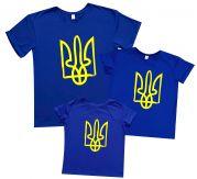 """Набор футболок с принтом """"Герб Украины"""""""