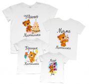 """Family look футболки для детского Дня Рождения """"Мишки"""""""