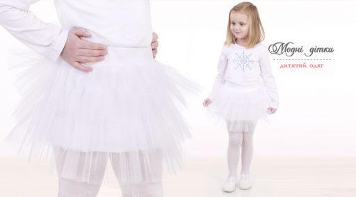 Пышная фатиновая юбка для девочек (белый)