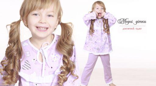 Пижама для девочки сиреневая
