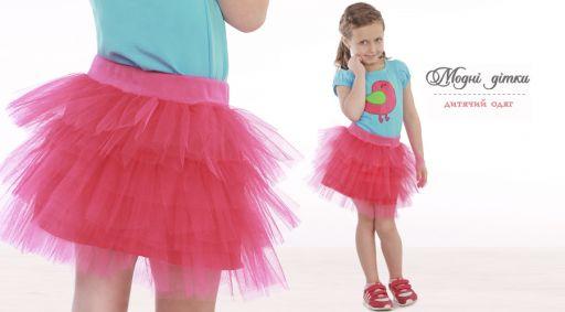 Юбочка для девочек из фатина (розовый)