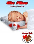 Детская подушка Elite Pillow от 1 года (Fluffy balls 300 гр)