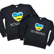 """Парные свитшоты для настоящих патриотов """" Україночка і Українець"""""""