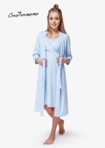 Халат и ночная рубашка для беременных в роддом Blue Coton