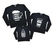 """Семейные свитшоты для родителей и ребенка """"Need more beer, milk. coffee"""""""