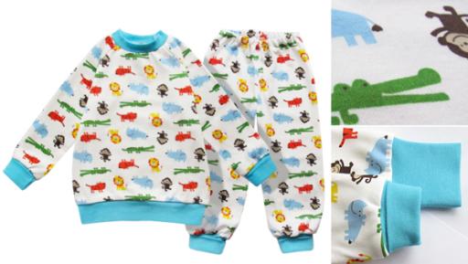 """Детская пижама для мальчика из интерлока """"BOY"""""""