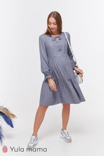 Платье Jeslyn DR-49.122 для беременных