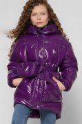 Детская зимняя куртка X-Woyz DT-8300-19