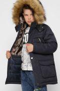 Детская зимняя куртка X-Woyz DT-8312-2