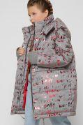 Детская зимняя куртка X-Woyz DT-8313-14