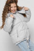 Детская зимняя куртка X-Woyz DT-8314-20